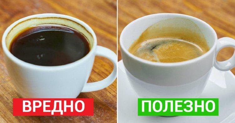Сердце болит сколько можно пить кофе thumbnail